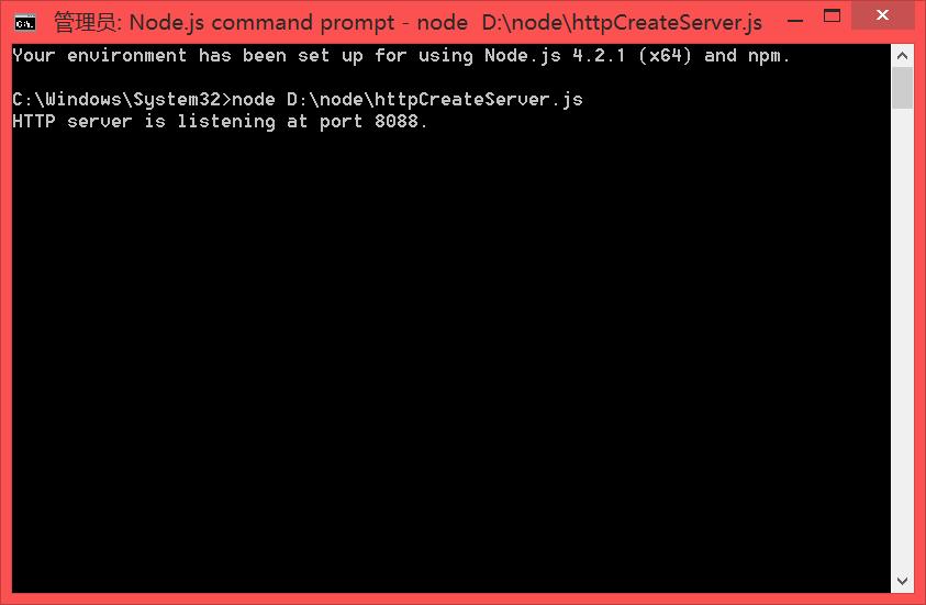 nodejs使用command